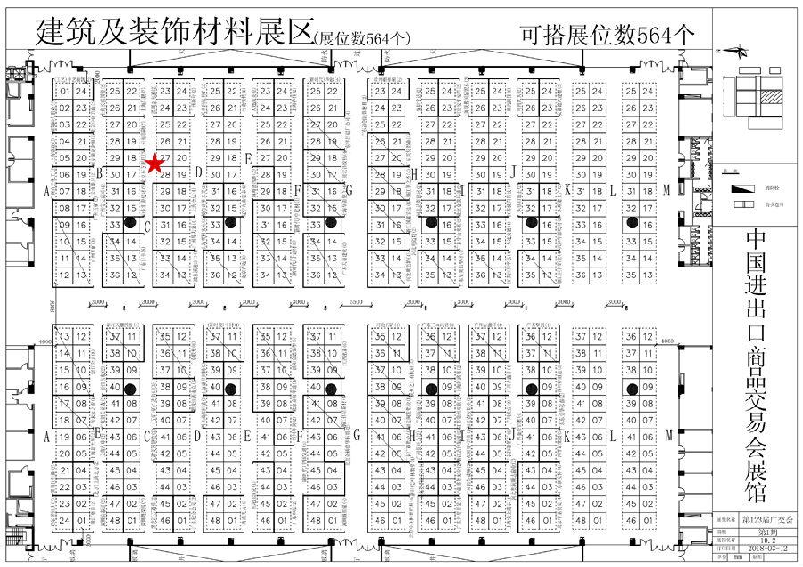 第123届中国进出口商品交易会(简称2018年春季广交会)将在4月15日-19日在琶洲广交会馆如期召开,科居与您再次相聚广州,我们静候您的到来 【科居展位号10.2 C 27-28】,与您一起共享木塑新材料在家居一体化中的研发应用新成果! The 123th China Import and Export Fair(2018 spring canton fair) will be held on April 15-19 in Guangzhou , KOJO is waiting to meet you